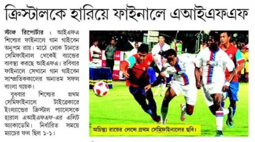 "Content of LG IFA SHIELD (U-19) Tournament 2015-16 published in media 03.03.2016 on ""Anandabazar Patrika"", ""Ei Samay"", ""Pratidin"", ""Aajkaal""."